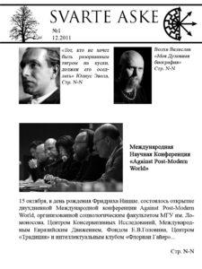 Выпуск1_макет копия